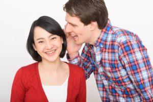 日本女性と外人男性